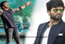 Geetha Govindam Movie Crossed In Khaidi 150 Movie