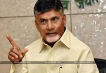 Chandrababu Meeting With TDP Leaders