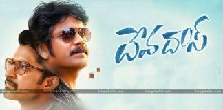 Nagarjuna Devadas Movie Release Get Soon