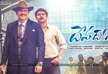 Devadas 4 days Box Office Collections