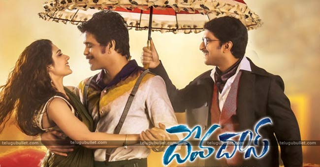 devadas-movie-nagarjuna