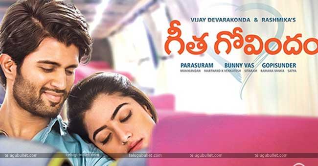geetha govindam movie collections