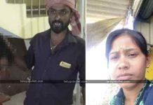 Husband Chops Wife Head In Karnataka