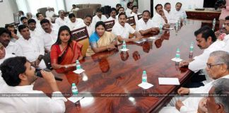 Party Leader's MLAs Letter Counter For Jagan