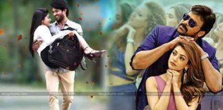 Geetha Govindam Movie Crossed On Khaidi 150 Movie Collections