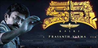 Hero Rajashekar New Movie Kalki