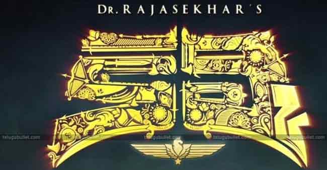 kalki-movie-rajashaker