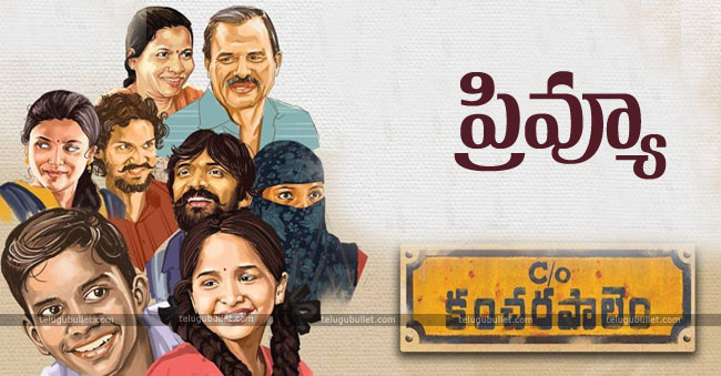 kancharapalem preview