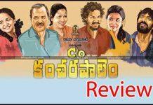 C/O kancharapalem movie review