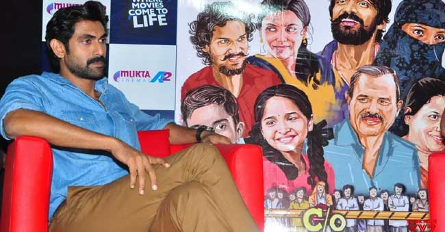 Rana kancharapalem movie