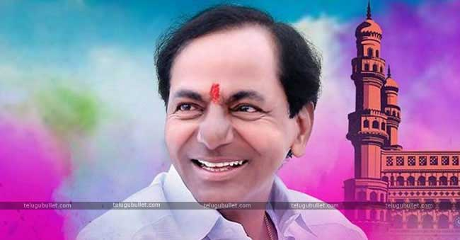 KCR Husbandabad Sabha name 'People's Blessing House