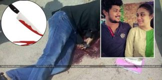 Young Man Perumalla Vinay Murdered In Miryalaguda