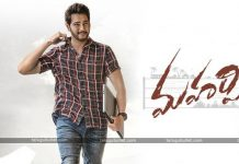 Is This The Story Of Mahesh Maharshi Movie