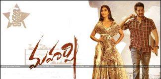 Mahesh Babu As Student In Maharshi Movie