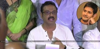 Naresh Comments On Mahesh Babu