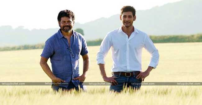 Maharshi Movie Budget Of 150 Crores