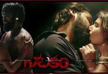 Another Kiss Movie Natakam