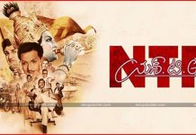 Many Songs In NTR Biopic Movie