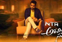 Jr NTR Aravinda Sametha Creates New Record