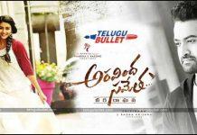 NTR Aravindha Sametha Movie Release On Dasara