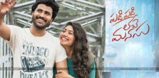 Padi Padi Leche Manasu Movie Updates