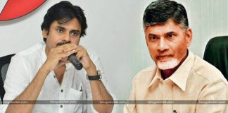 TDP Alliance With Janasena Party