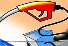 petrol 84 paisa short of breaching Rs 80 per litre mark