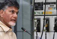 CM Chandrababu Good News For AP Motorists