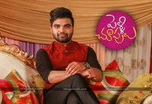 Anchor Pradeep Fans Shocking Comments On Pelli Choopulu Show
