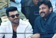 Chiranjeevi Ram Charan Acting On Koratala Movie