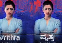 Rashmika Mandanna Canceled In Kannada Movie Vrithra