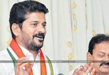 Revanth Reddy Position In Telangana Congress