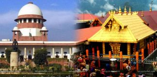 The Entry Of Women In Sabarimala The Supreme Court Final Judgment Today