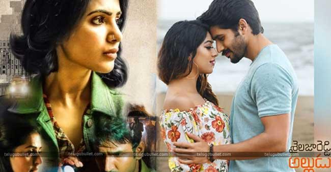 samantha uturn movie posters