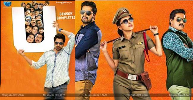 naresh sunil movie