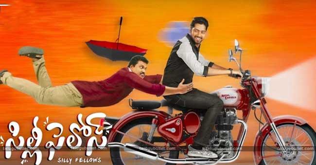 sunil and naresh movie