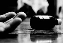 Lover Commits Suicide In Front Of Girlfriend House