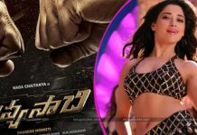 tamanna out of item song in savya sachi movie