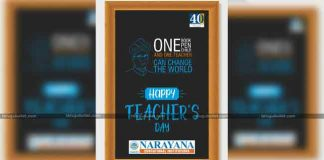 teachers day special Article