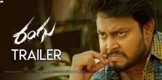 Tanish Rangu movie trailer