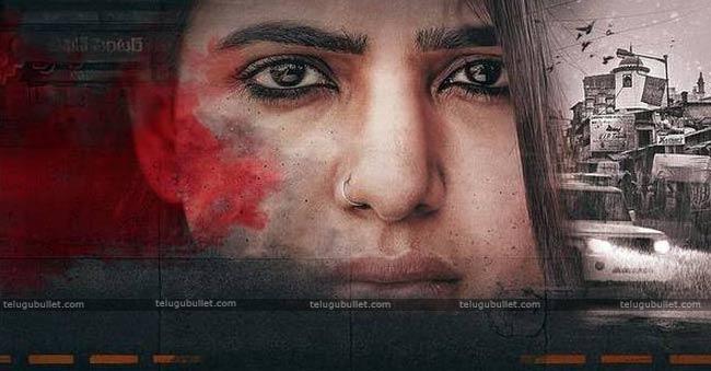 Samantha Remuneration 4 Crores In U Turn Movie