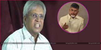 Undavalli Arun Kumar Comments On AP CM Chandrababu