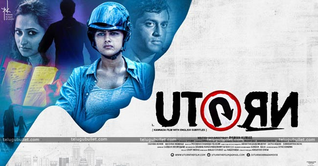 uturn-movie-samantha