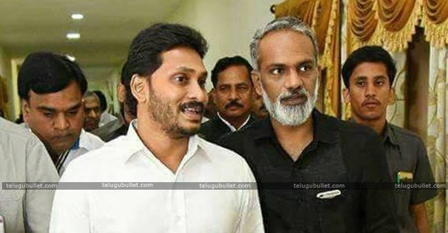 Ys Jagan Gives Clarity On Vangaveeti Radha Will Contest From Vijayawada