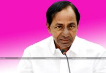 TRS Party Office In New Delhi Soon