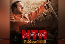 NTR Biopic Part 2 Mahanayakudu Is Likely To Postpone