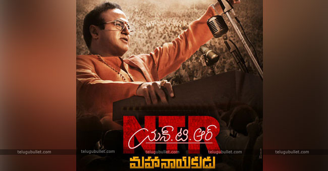 NTR Biopic Part 2 Mahanayakudu Is Likely To Postpone