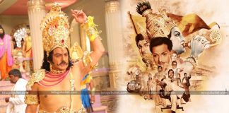 NTR Biopic First Part Release On Sankranthi