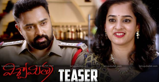 Viswamitra-Movie-Teaser