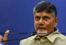 Andhra Pradesh Chief Minister Nara Chandrababu Naidu Has Been Prestigious Award